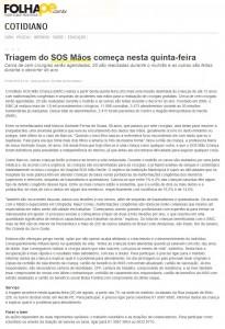 SOS_Mão_-_folha_PE_-_19.08