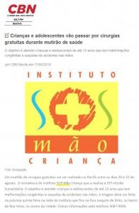 SOS_Mãos_-_CBN_Rec_-_17.08