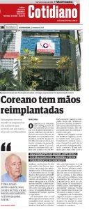 22.03.2018 - Folha de Pernambuco - Coreano tem mãos reimplantadas